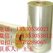 复合包装材料GB18192-2008标准检测