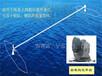 """VSTE-TR-0.35Ka-EA船载""""动动通""""设备"""
