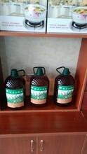 纯正山茶油图片