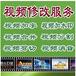 襄阳淘宝店铺主页高端订制,主图/钻展/直通车,