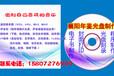 襄阳年鉴PC端电子书设计、光盘刻录、PPT设计/课件制作