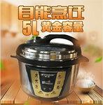 批发便宜的电压力锅家用多功能电饭煲智能电饭锅方煲西施煲