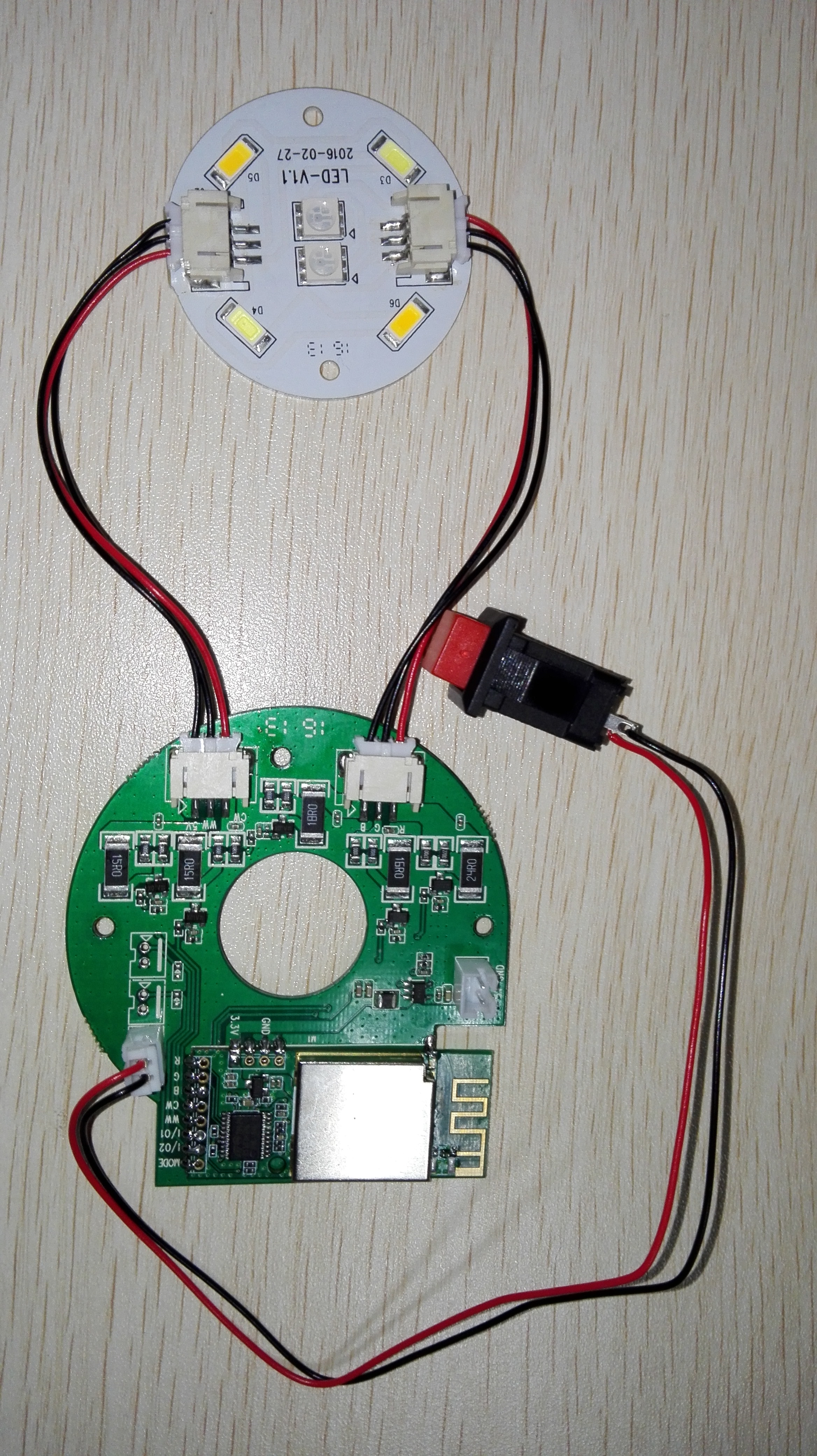 wifi远程控制led智能灯开关