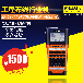 兄弟PT-E550W便携式专业型无线wifi标签打印机电力线缆标签机