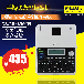 兄弟标签机pt-2030手持便携不干胶标签打印机中文条码机