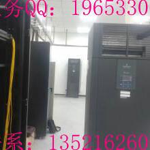 7.5千瓦精密空调价格艾默生精密空调艾默生单制冷机房空调图片