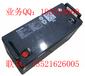 12V免维护蓄电池UPS专用蓄电池松下,阳光,山特,耐普,汤浅等蓄电池代理