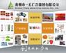 品牌标志(Logo)设计宣传画册传单海报印刷