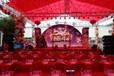 会议展览活动、节日庆典活动、文艺体育活动惠州活动策划执行