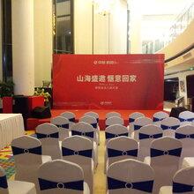 惠州专业庆典公司,舞美,礼仪模特,商业演出,展会服务