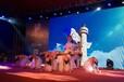 企业年会灯光音响大屏舞台背景板舞狮剪彩灯光设备光束追光灯