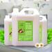 卫士威工厂下水道绿化带大环境消杀灭蚊蝇蟑浓缩药喷雾杀虫热雾剂