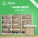 京师心智心理沙盘游戏价格心理沙盘产品1500套装沙盘厂家