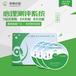 北京代理批发心理测评系统心理测试软件心理素质测评系统软件