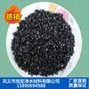 安徽水洗无烟煤滤料精制无烟煤滤料水厂用过滤材料