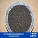 各种管道除氧海绵铁海绵铁生产厂家质优价廉