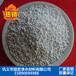 江苏水处理活性氧化铝干燥剂2-3mm活性氧化铝厂家