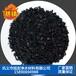 广东珠海水处理活性炭滤料果壳活性炭滤料生产厂家直销