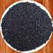 椰壳活性炭水处理用椰壳活性炭生产厂家直销
