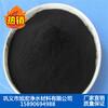 山东水厂脱色活性炭高碘值煤质粉状活性炭厂家直销