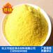 山东水处理絮凝剂聚合氯化铝黄色PAC聚合氯化铝厂家直销