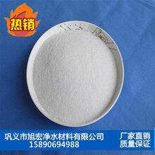 山東水處理聚丙烯酰胺陰離子聚丙烯酰胺白色PAM絮凝劑