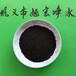 遼寧丹東優質污水處理活性炭煤質柱狀活性炭廠家直銷