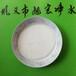 遼寧阜新純凈水處理陰離子聚丙烯酰胺廠家直銷