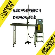 惠州惠阳3Y670管材喷码机水管喷码机燃气管喷码机下水管喷码机