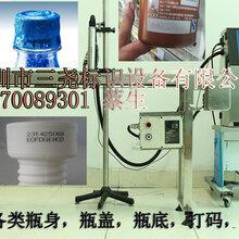 饮料瓶罐头生产批号专用喷码机,月饼日期喷码机,喷字机,喷墨机