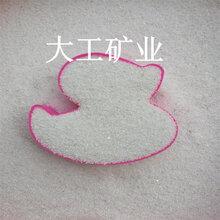 厂家批发儿童娱乐白沙子投影沙池白沙子图片