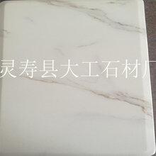 专业定制人造贴纸大理石茶几面台面图片