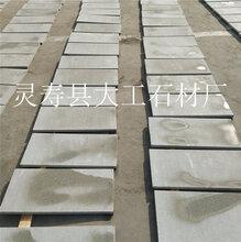 專業生產柏坡黃、小米黃花崗巖、碧波黃石材圖片