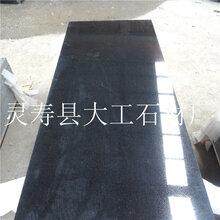 山西黑石材山西黑厂家山西黑墓碑图片