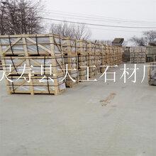 小米黄石材小米黄花岗岩外墙干挂小米黄厂家图片