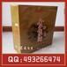 金沙老酒包装袋毕节中国名酒礼品袋生产