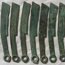 重庆万州哪里有正规古币交易的地方?