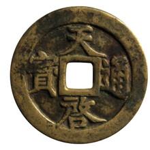 重庆沙坪坝专业鉴定古币的地方在哪里?