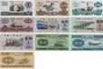 云南昆明免费鉴定第三套人民币全套的公司?