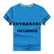 深圳工作服休闲工作服促销Polo夏季短袖T恤工装可来样定制logo