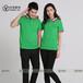 惠州工作服批发惠阳T恤衫定做价格惠州广告服服装定制
