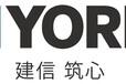 青岛约克中央空调