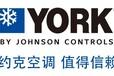供应青岛约克空调公司