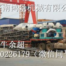 北京木屑颗粒机北京木屑颗粒机价格北京生物质颗粒机图片