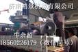 稻壳颗粒机厂家直销稻壳颗粒机稻壳颗粒机价格济南鸿景机械有限公司