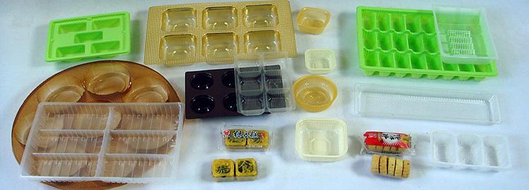 冷凍豬肉吸塑托盤生鮮食品包裝盒食品吸塑包裝廠上海廣舟