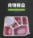 食品吸塑內襯食品吸塑包裝制品上海食品吸塑包裝廠廣舟