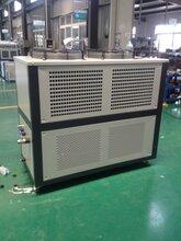 工业控温冷水机,上海工业冷水机组,冷水机选型