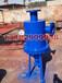 旋流除砂器研发,专业生产旋流除砂器
