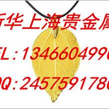新华上海现货投资平台-新华上海贵金属交易中心-新华上海咨询